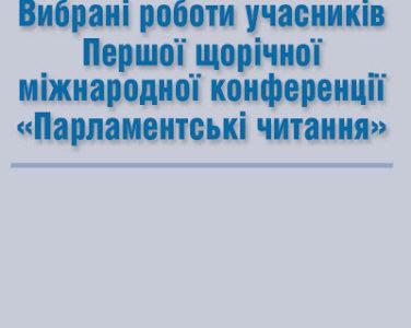 novyj-rysunok-2