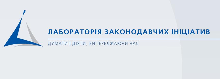 logo-buklet