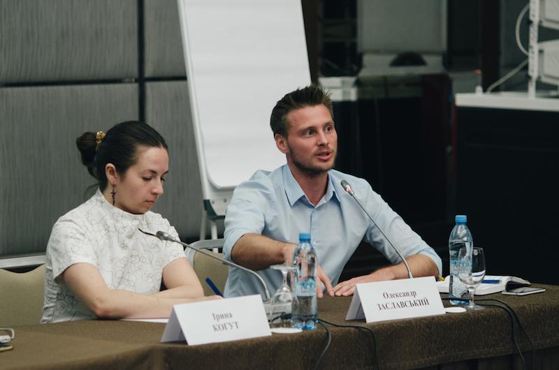 Ірина Когут та Олександр Заславський