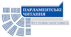 logo_parlchyt