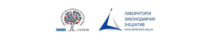 logo_odhir_lzi