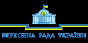 logo_of_the_verkhovna_rada_of_ukraine