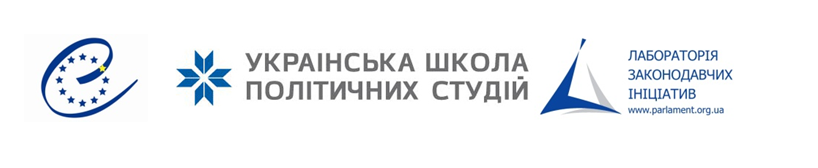logo-counsil-of-eu-ali-usps