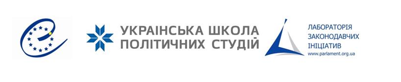logo-counsil-of-eu-ali-usps
