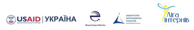 Logo_USAID_EEF_ALI_LI