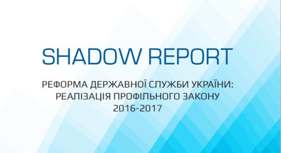 Shadow_r