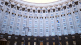 me3023196-ukraine-government-building-hd-a0228-poster
