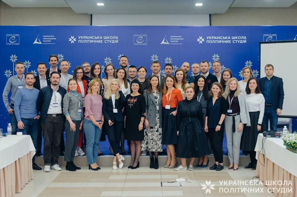 Перша сесія УШПС 2019 року