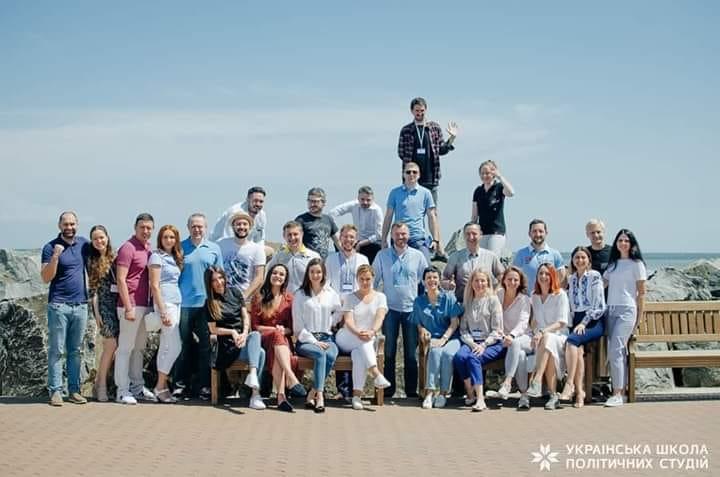 Друга Сесія ХІV Програми Української школи політичних студій